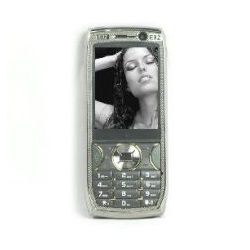 Unlocking by code Nokia E92