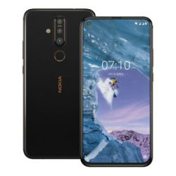 Unlock phone Nokia X71
