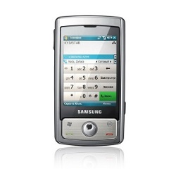 Unlocking by code Samsung I740